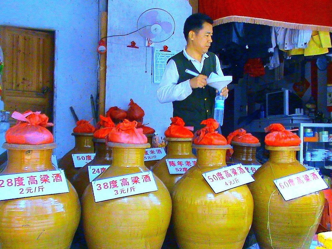 中国上海で飲むお酒は紹興酒だけではない⁉︎上海で飲むべきお酒事情