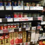 日本酒を家飲みするならおすすめのワンカップ6種